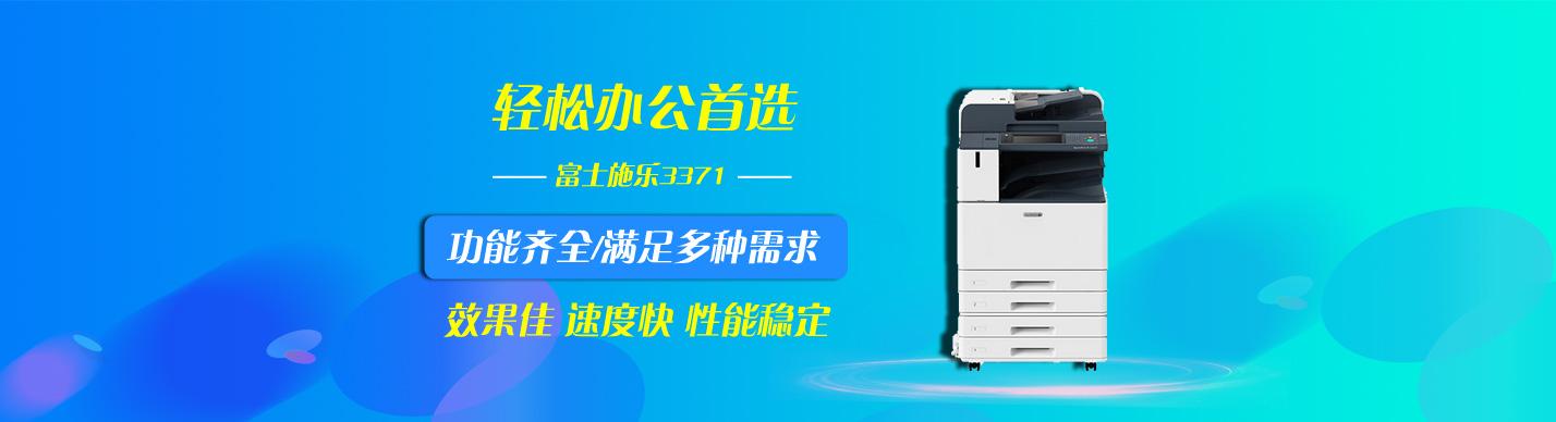 富士施乐(Fuji Xerox) SC2022C...