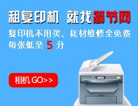 租伟德官方网站上伟德bv账号注册网