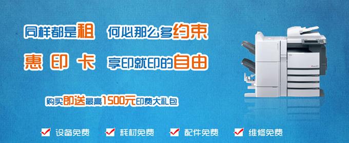 租伟德官方网站选惠印卡租机0风