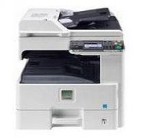 京瓷(kyocera)FS-C8520MFP彩色伟德官方网站(A3双面复印、网络打印、彩色扫描、单纸盒